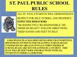 st paul public school rules