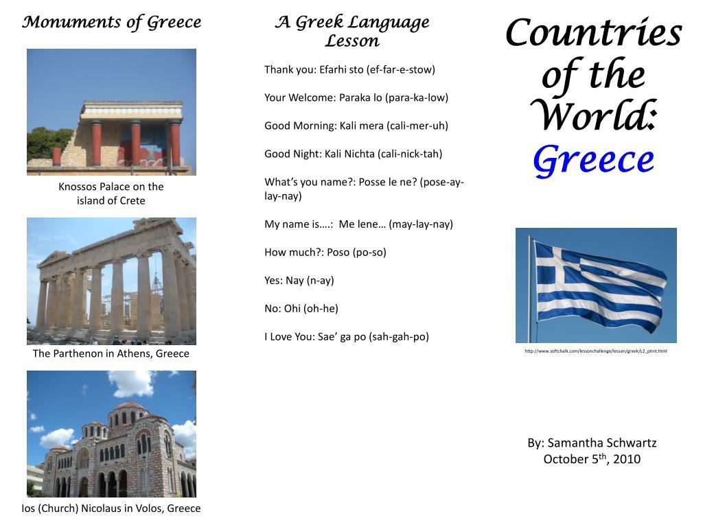 PPT - Greek Cuisine PowerPoint Presentation - ID:3101562