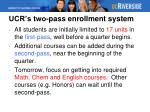 ucr s two pass enrollment system