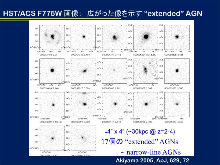 HST/ACS F775W