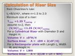 calculation of riser size