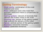 casting terminology1