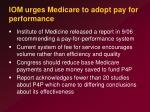 iom urges medicare to adopt pay for performance