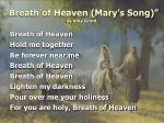 breath of heaven mary s song by amy grant2