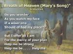 breath of heaven mary s song by amy grant3