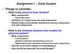assignment 1 solar system