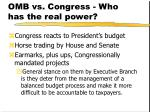 omb vs congress who has the real power1