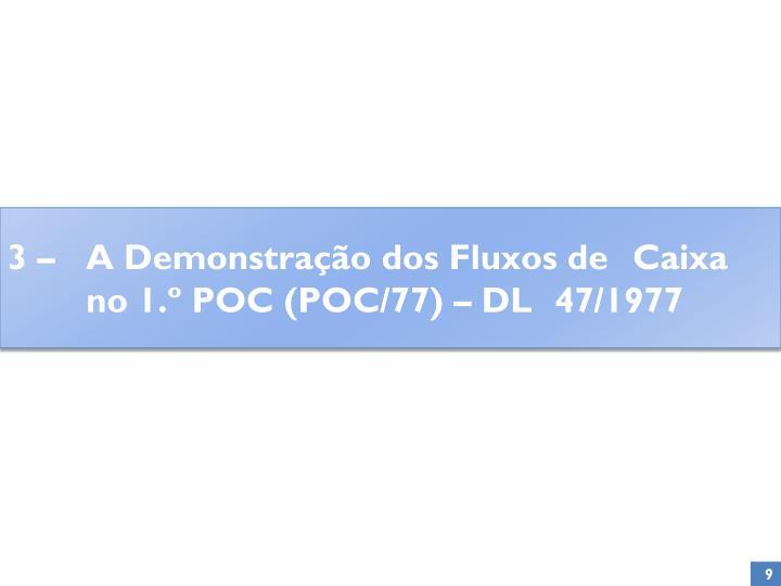 3 – A Demonstração dos Fluxos de Caixa no 1.º POC (POC/77) – DL 47/1977