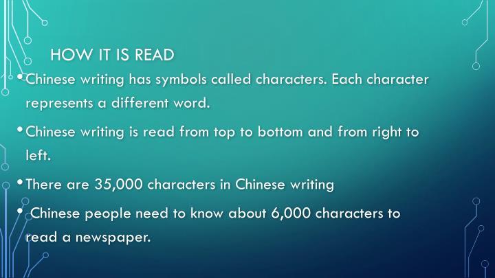 How it is read