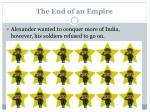 the end of an empire1