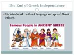 the end of greek independence9