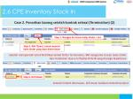 2 6 cpe inventory stock in8