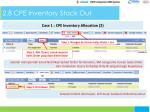 2 8 cpe inventory stock out2