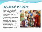 the school of athens12