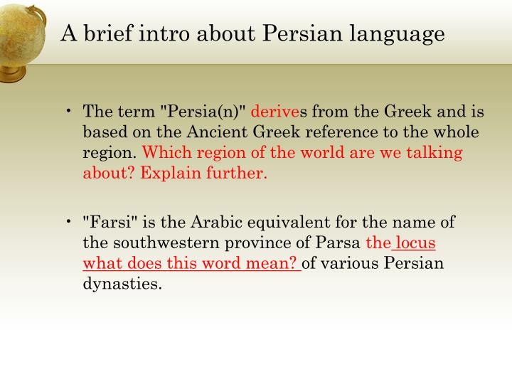 A brief intro about persian language