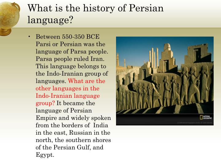 What is the history of persian language