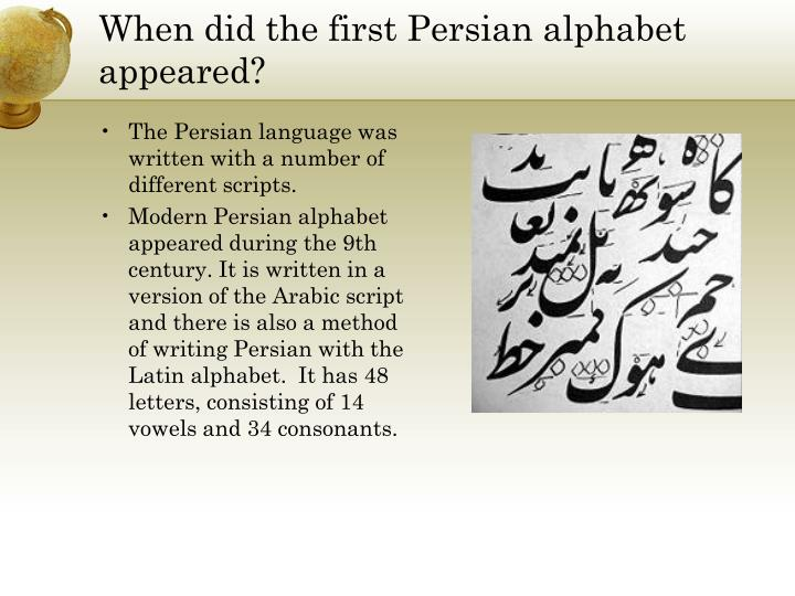 When did the first Persian alphabet appeared?