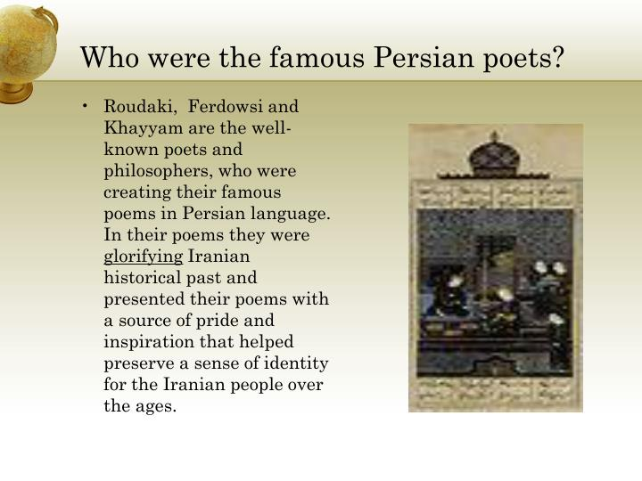Who were the famous Persian poets?