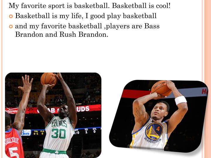 basketball is my favourite sport Explore natalie mcgensey's board basketball is my favorite sport on pinterest | see more ideas about king james, cleveland cavs and basketball.