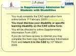 steps to supplementary admission for students with disabilities