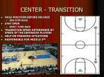 center transition