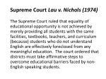 supreme court lau v nichols 1974