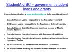studentaid bc government student loans and grants