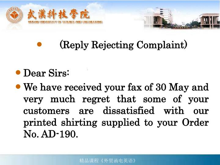 (Reply Rejecting Complaint)