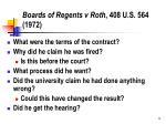 boards of regents v roth 408 u s 564 1972
