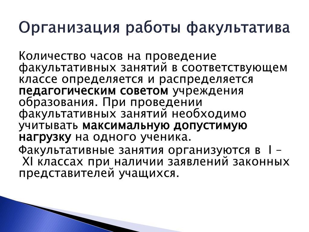 Сайт кемеровского областного суда