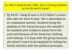 14 who is jiang xi wen why does ji li hang a dazibao on her xi wen s house