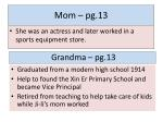mom pg 13