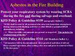asbestos in the fire building4