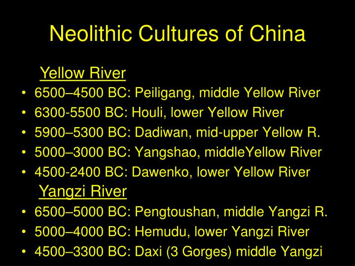 Neolithic Cultures of China