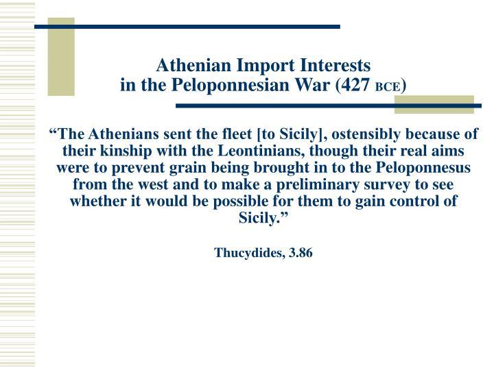 Athenian Import Interests