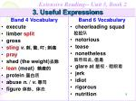 3 useful expressions