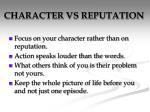 character vs reputation