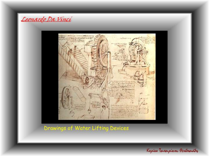 Drawings of Water Lifting Devices