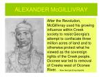 alexander mcgillivray1