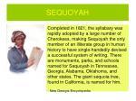 sequoyah1