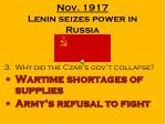 nov 1917 lenin seizes power in russia