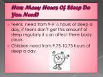 how many hours of sleep do you need