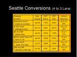 seattle conversions 4 to 3 lane