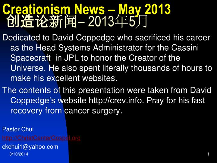 creationism news may 2013 2013 5 n.