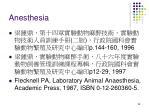 anesthesia10
