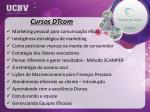 cursos dtcom1