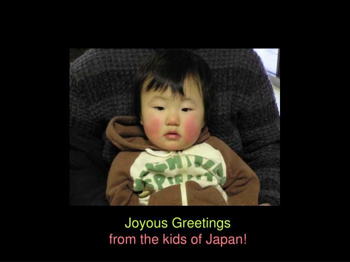 Joyous Greetings