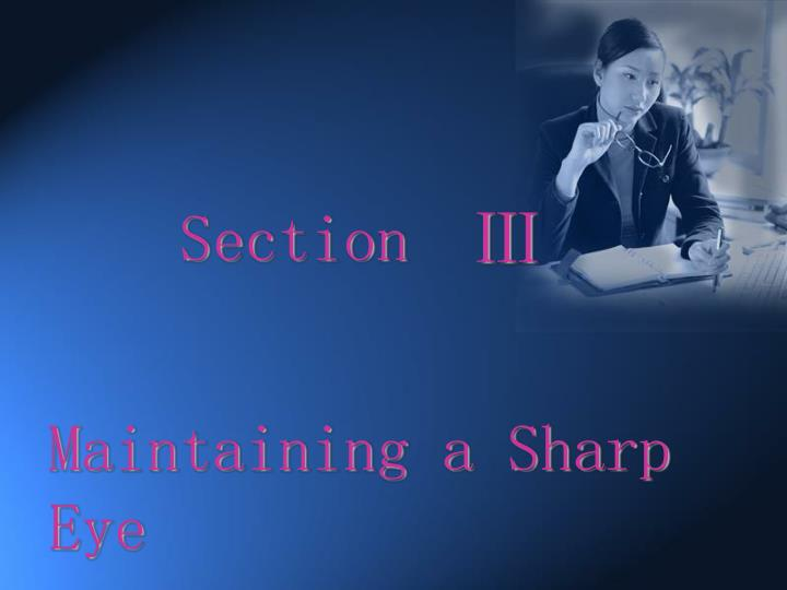 Section  Ⅲ