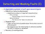 detecting and masking faults i