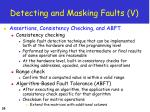 detecting and masking faults v